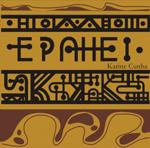 Epahei! (2007)